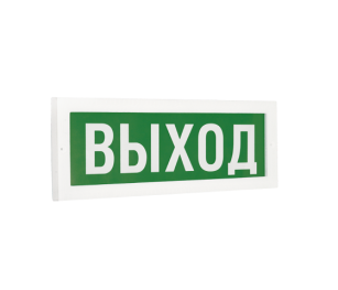 ДБО75 Exit